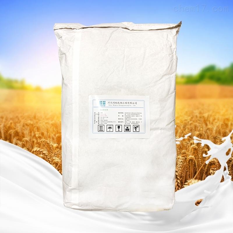 L-苏氨酸生产厂家厂家