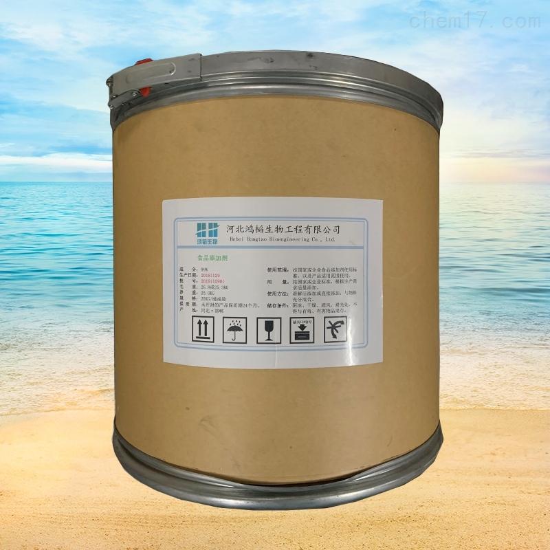L-天门冬氨酸钙生产厂家厂家