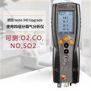 德圖testo340型便攜式煙氣分析儀