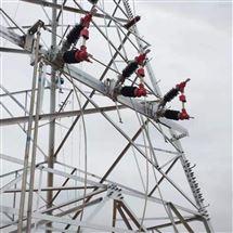 35kV高原型柱上高压隔离开关