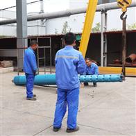 100-600QJ井用潜水泵使用要求
