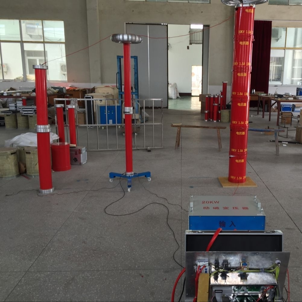 变频串联谐振耐压试验成套设备