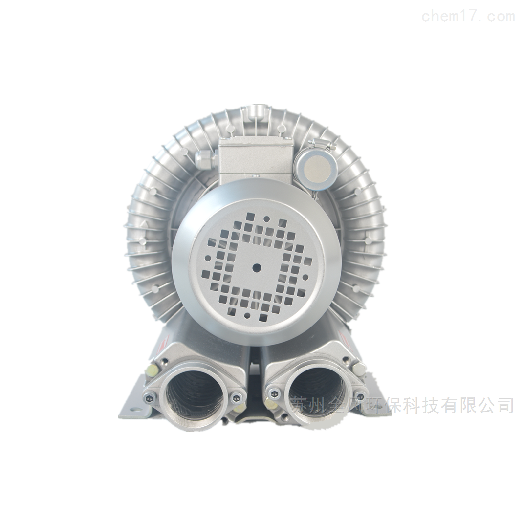 小型单叶伦鱼塘增氧泵0.4KW高压旋涡风机