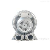小型单项220v电压增氧泵0.4KW高压旋涡风机