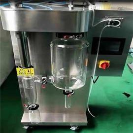 JOYN-8000S小型负压全不锈钢喷雾干燥机