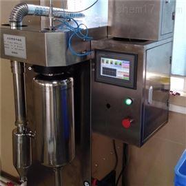 JOYN-1000T低温真空喷雾干燥装置厂家