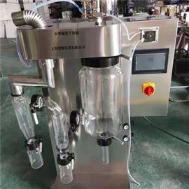 JOYN-8000玻璃高温喷雾干燥机