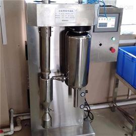 JOYN-6000Y1低温真空连续干燥机