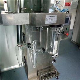 JOYN-8000高温喷雾干燥机生厂商