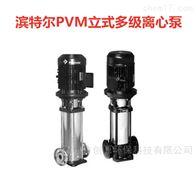 美国滨特尔水泵APV16-40进口原装304材质