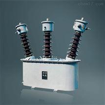 成都高压计量箱35KV组合互感器