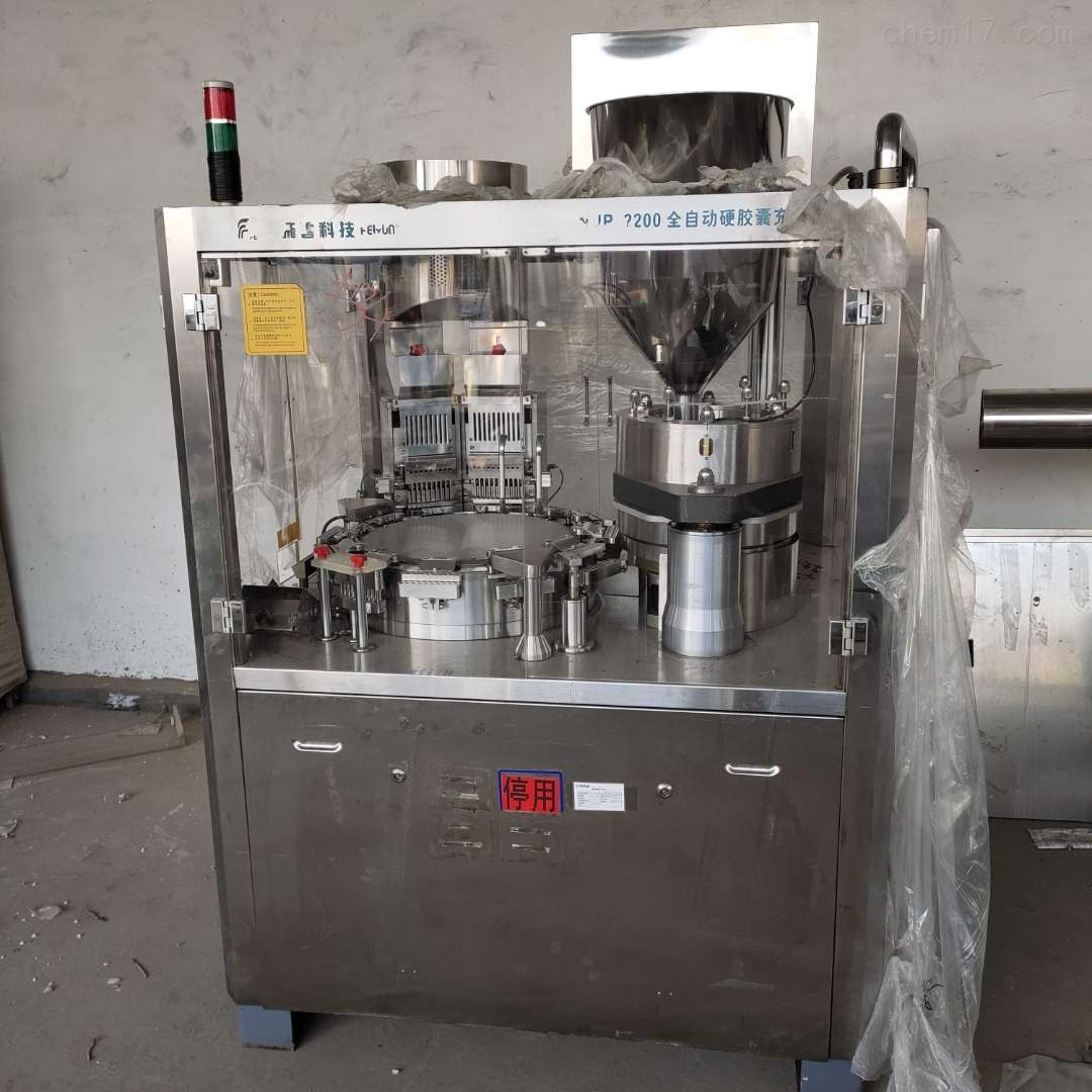 出售二手全自动胶囊充填机 NJP-1200型