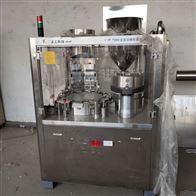 NJP-800二手全自动胶囊充填机 胶囊填充机