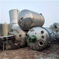 10立方二手10立方磁力搅拌不锈钢反应釜到货多台