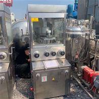 GZP-40专业回收二手高速旋转压片机厂家