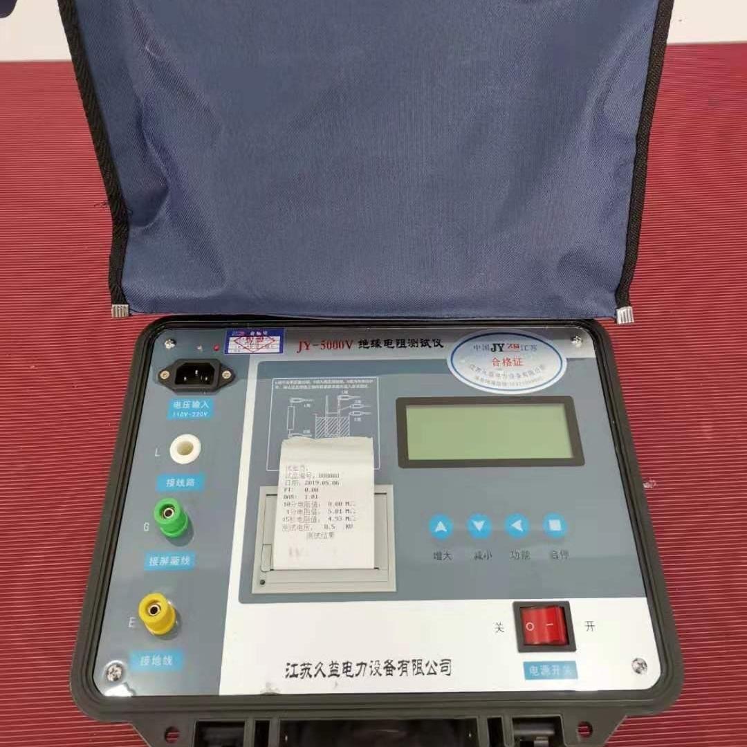 JY智能双显绝缘电阻测试仪