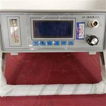 高精度智能微水测量仪
