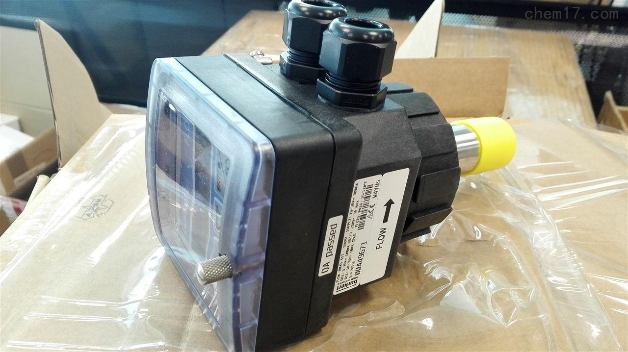 宝德burkert插入式流量计8041|8045型