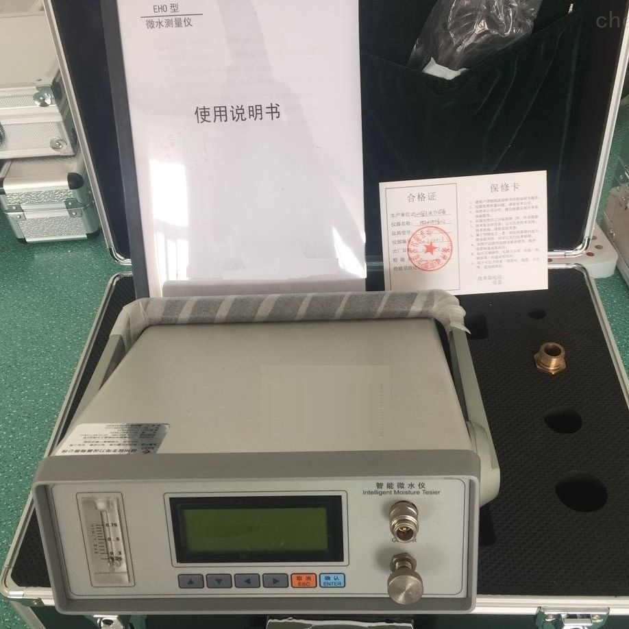 抗干扰微水测试仪