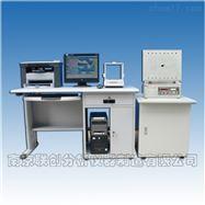 HW-2008C管式红外碳硫分析仪