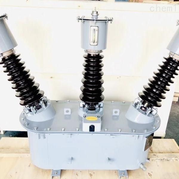 成都油浸式35KV高压计量箱