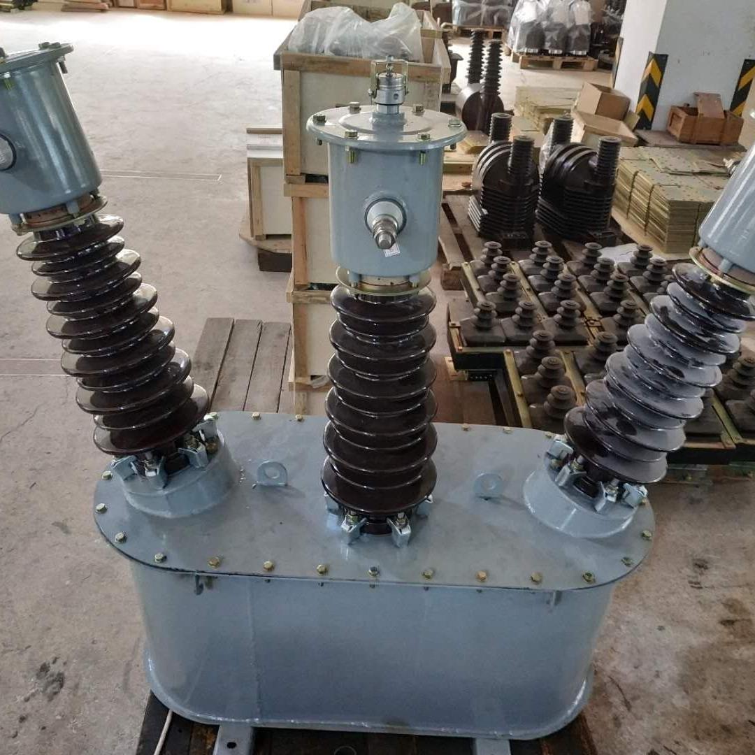 成都35KV两元件高压计量箱