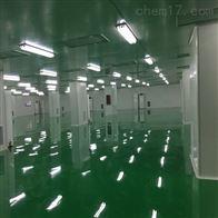 万级济南食品厂无尘室设计价格方案