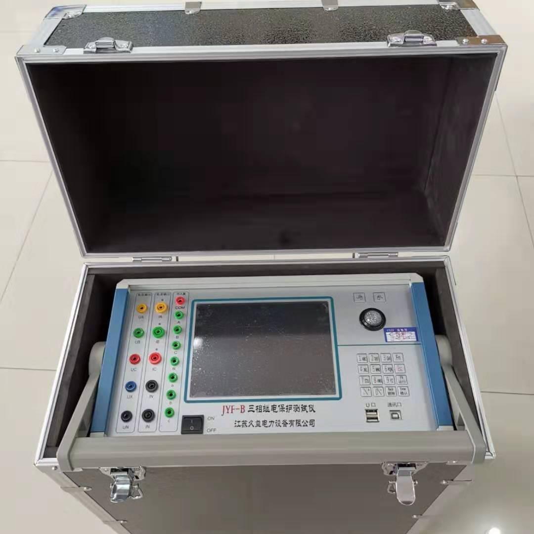 江苏智能三相继电保护测试仪