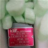 德国VSE螺杆流量计RS400/32GR012V-GSMO1