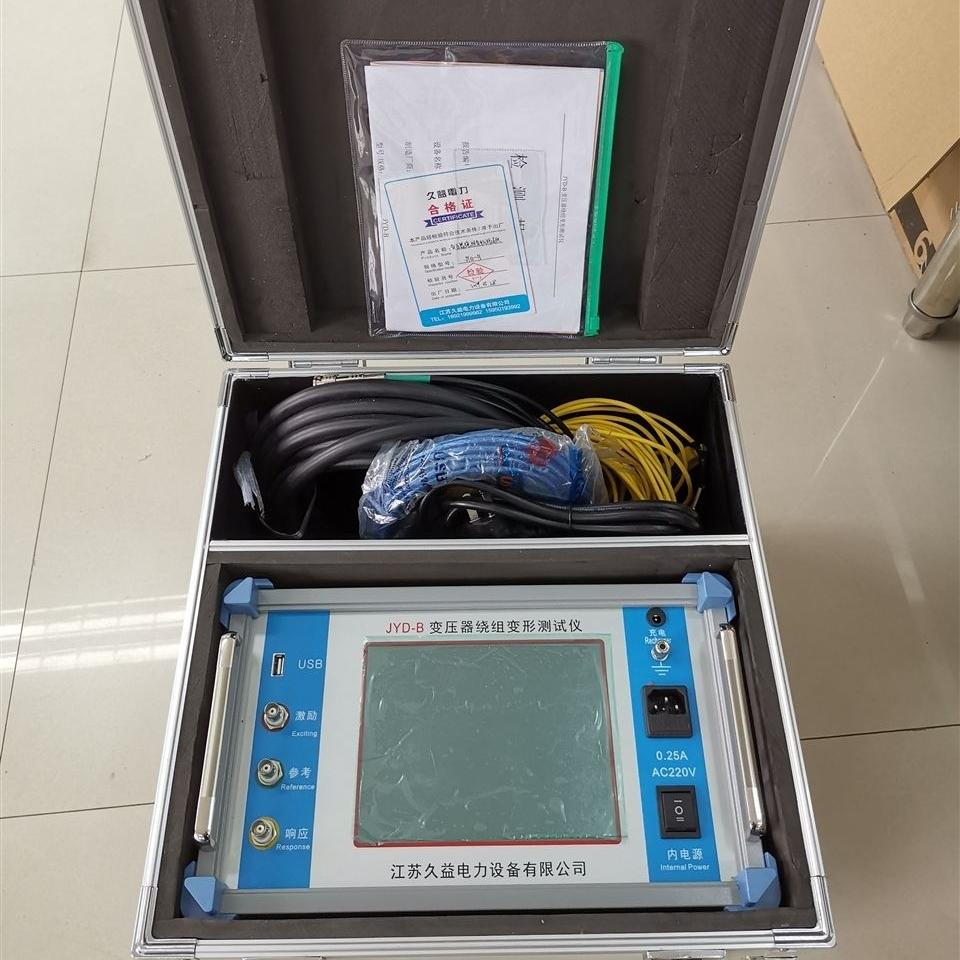 轻便式变压器绕组变形测试仪