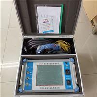 JY系列变压器绕组变形分析仪