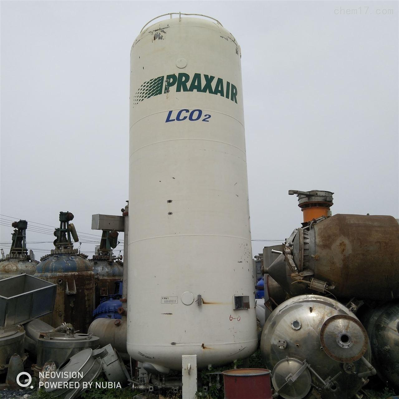 专业拆除回收二手20立方LNG低温液体储罐