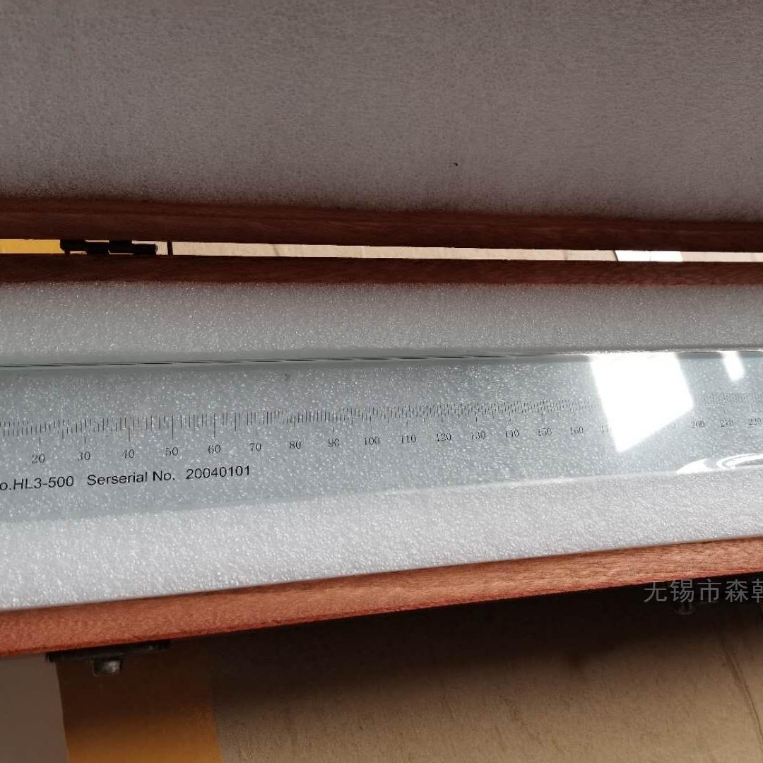 玻璃线纹尺200mm
