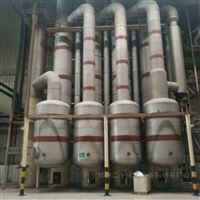 耐高温钛材质二手降膜蒸发器出售