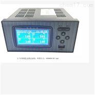 上海发泰蓝屏记录仪