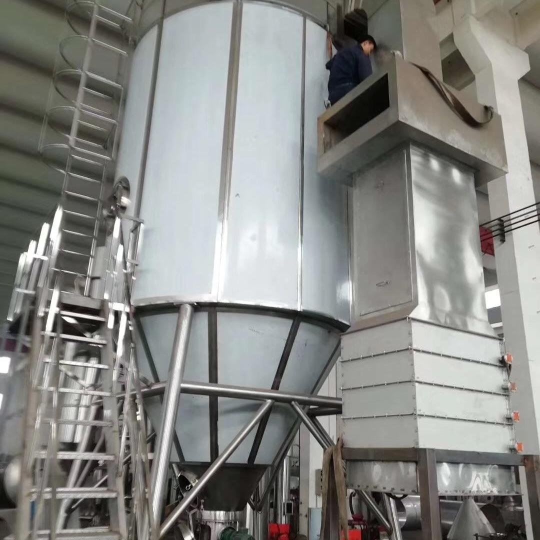 焦磷酸钠干燥机生产线