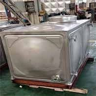 可定制小型不锈钢饮用水水箱厂家