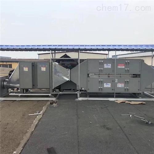 淮安实验室废气处理设备*