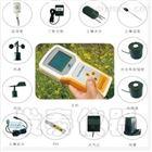 SQ12上海发泰手持农业气象监测仪