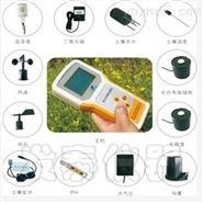 上海发泰手持农业气象监测仪