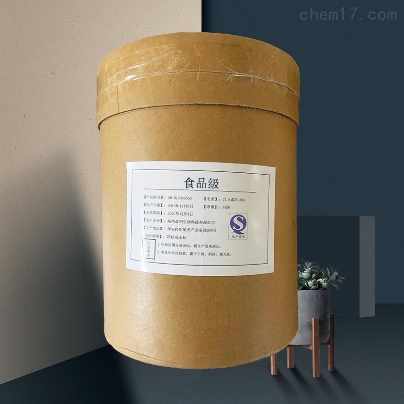 5'-呈味核苷酸二钠生产厂家价格