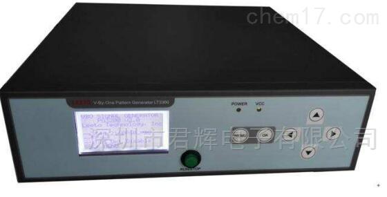 LVDS,V-BY-ONE信号发生器LT3300