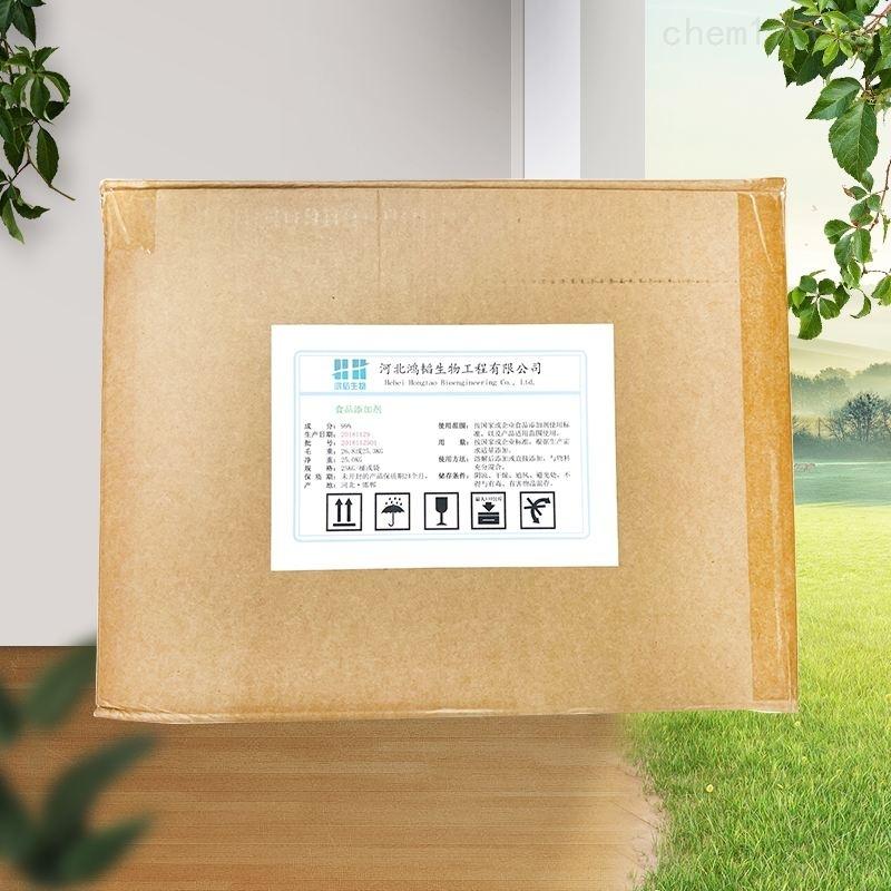 L-抗坏血酸棕榈酸酯生产厂家厂家