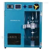 PLR DHEU-I氢能利用演示系统(光催化)