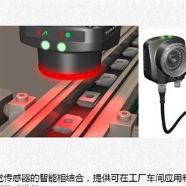 IVu系列美国邦纳BANNER视觉传感器IVu系列