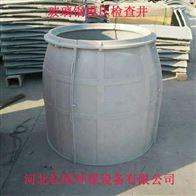 可定制电力 污水玻璃钢检查井及井盖厂家直销批发