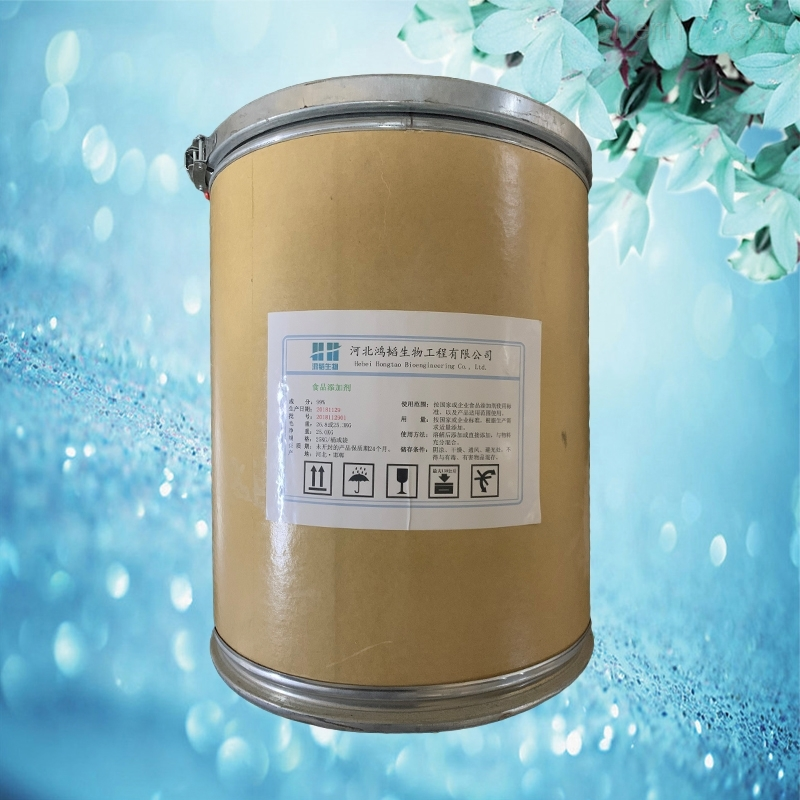 L-抗坏血酸钙生产厂家厂家