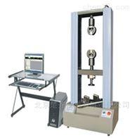 WDW系列微机控制电子万能试验机(1-2吨)