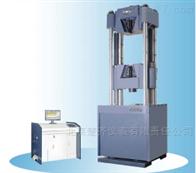 WAW-2000C微机控制电液伺服万能试验机