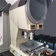 V-12BDC V-20B尼康投影机